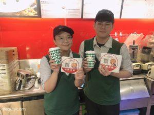 丹堤咖啡|基隆長庚店